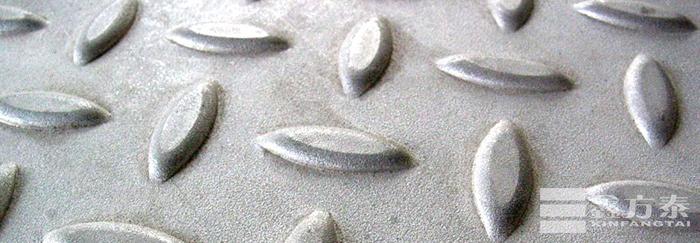复合钢格板表面状况(放大)